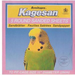 Kagesan Round Sand Sheets 11 inch